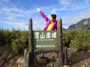 首次重裝初體驗--雪山東峰