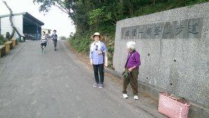 新北八里-硬漢嶺PART2