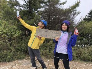 20180610 西巒大山