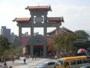 地熱谷步道.北投文物館.少帥禪園