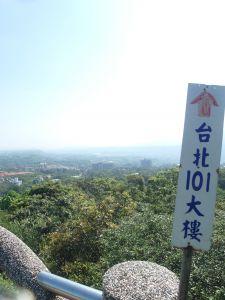 台灣小百岳第24座-桃園龍潭石門山三角點