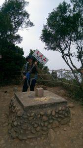 107.04.30 苗栗 火炎山