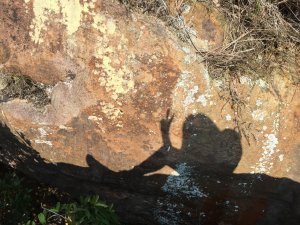 龍船岩步道