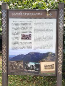 1070806-7奇萊南峰