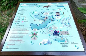 基隆情人湖步道