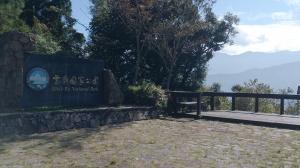 104-10-31雪見遊憩區~東洗水山