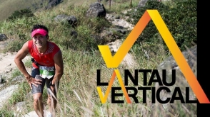 Lantau Vertical 登高挑戰賽 2017