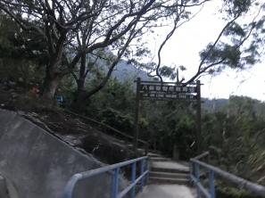 【花晨月夕】我望著這段斜路 第一次DNF