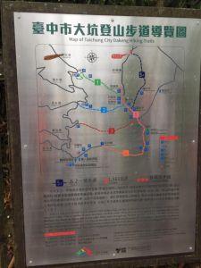 大坑5-1接4號步道頭嵙山、二嵙山