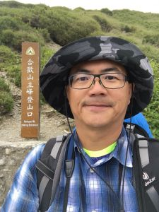 台灣百岳:合歡群峰