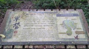 馬那邦山登山步道 2016 06 10