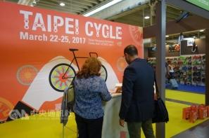 台北國際自行車展將邀義大利同業參與