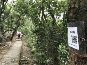 內湖三尖 (圓覺尖\鯉魚山\忠勇山)