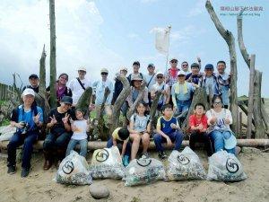 【新北市】老梅風箏公園 東南社會服務團 淨灘淨心 活動