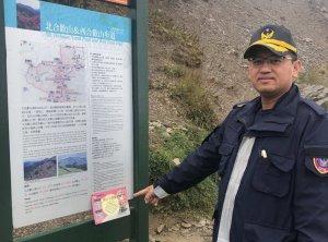 【新聞】爭取山難救援時間 花蓮消防局推119報案APP