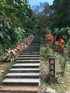 2017-12-24 七星山步道