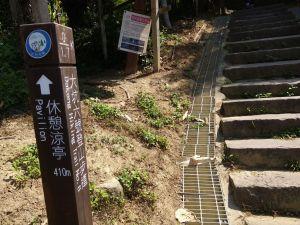 大坑步道6+7