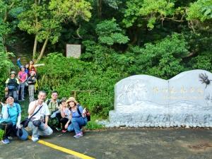 2016.10.22 林口森林步道生物多樣性走讀