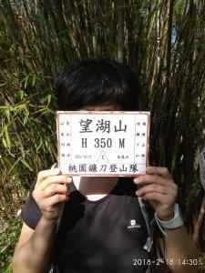樹鶯緃走 107.2.18(日)