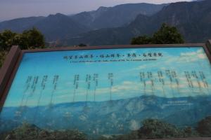 2015-06-06  奮起湖大凍山國家森林步道