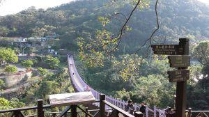 白石湖吊橋