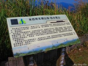 20150215~汐止大尖山
