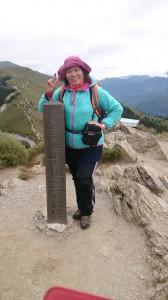 大小百岳登頂照