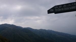 無耳茶壺山步道