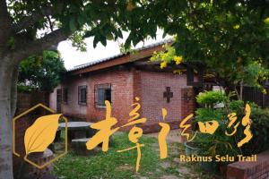【路線】樟之細路│D6 三灣-龍崑頂步道-紙湖古道,紅肉柚與梨花相伴