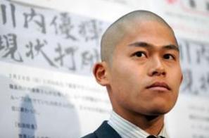 【跑得灜】香港人能否成為日本陸連JAAF會員呢?
