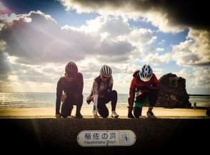 日本島根單車行 : DAY 2