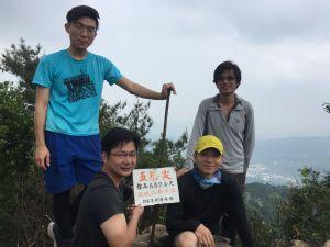 20180501_五寮尖登山步道