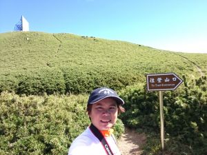 我的第一座百岳