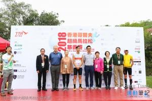 亞洲保險x香港高爾夫球會 2018超級馬拉松慈善賽 (Start)