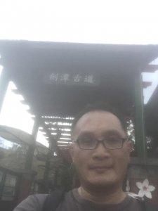 上果作園山劍潭古道健行