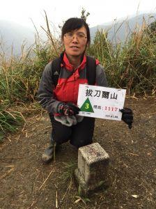 2018.02.12 拔刀爾山吃碗小羊肉