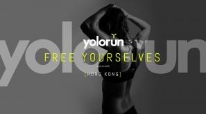 CHUBB YOLO RUN HK 2017:釋放自我 跑出正能量