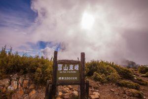 雪山主東北峰