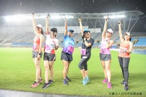 【第二組】社團法人台北市長跑協會