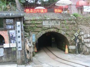 三貂嶺.猴硐神社.煤礦博物園區