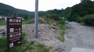 綠島過山古道+過山步道