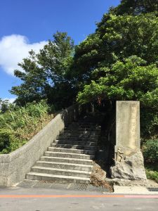 台灣小百岳#006-基隆山