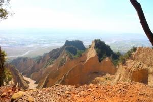 火炎山自然保留區