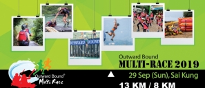 Outward Bound Multi Race 2019 正式接受報名