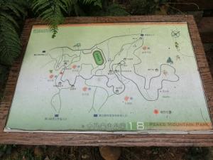 十八尖山步道