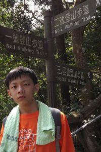 20130730二嵙山