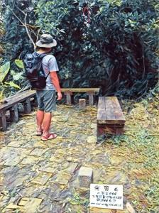 崁頭山步道