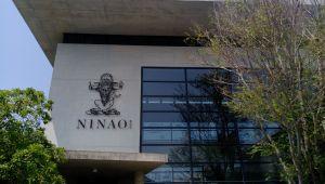 NINAO Gelato 蜷尾家經典冰淇淋
