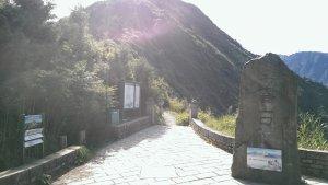 南投信義-玉山前峰