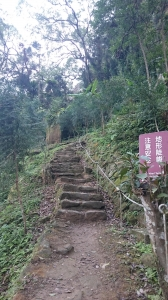新竹北埔猴洞步道